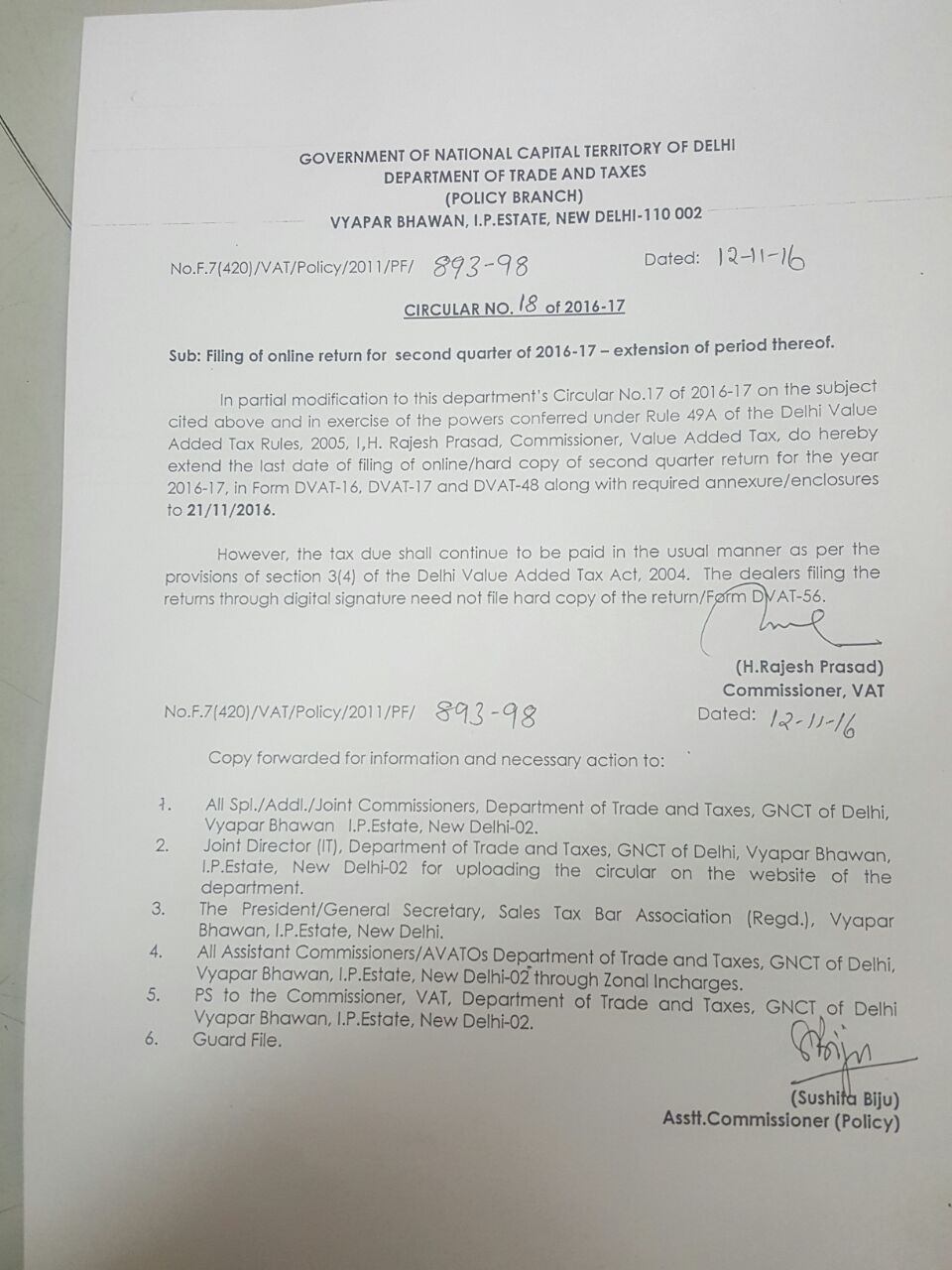 Date of filing of DVAT Return for Q2, 2016-17 extended upto 21.11.2016