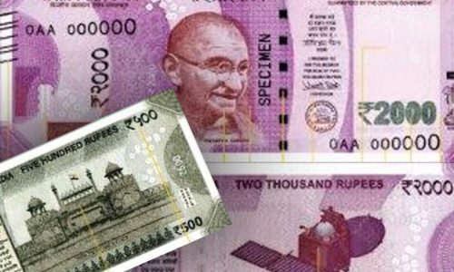 Currency Ban Latest News by Finance Secretary