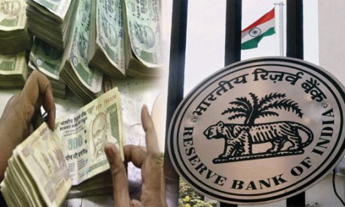 Cash deposit in excess of Rs. 5000 – RBI removes restrictions